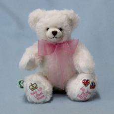 Baby Lili – Lilibet Diana Mountbatten-Windsor 33 cm Teddy Bear by Hermann-Coburg