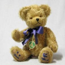 Fische / PiscesSternzeichen Teddybär 23 cm Teddybär von Hermann-Coburg