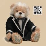 Edvard Grieg 40 cm Teddy Bear by Hermann-Coburg