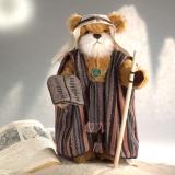 Moses 40 cm Teddybär von Hermann-Coburg